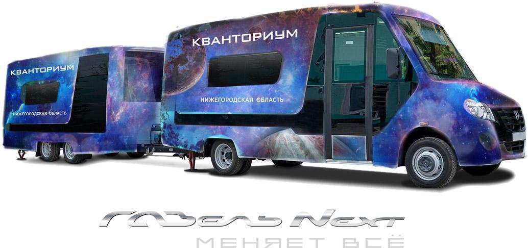 Проект мобильного Кванторума