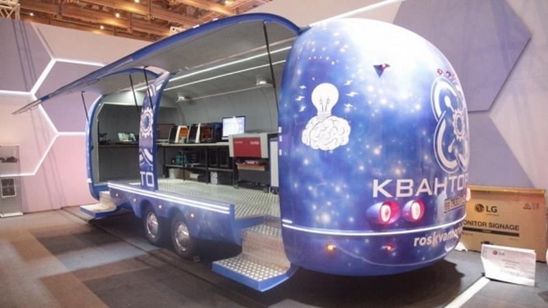 Первый мобильный кванториум на базе трейлера Airstream