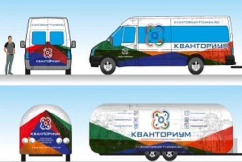 Мобильный технопарк в Тюменской области